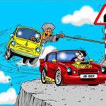 Дистанция Выбираем скоростной режим Обгон