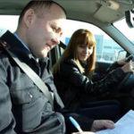 Как сдать экзамен по вождению и не попасться на провокации