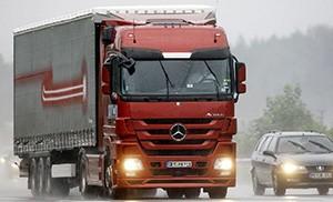 сигналы дальнобойщиков на трассе