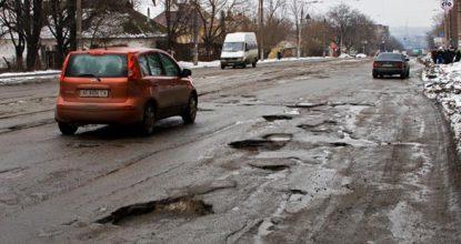 Эх, российские дороги Доколе